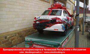 Брендирование транспорта в Чечне и Ингушетии Магас