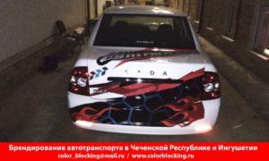 Брендирование транспорта в Чечне и Ингушетии монтаж