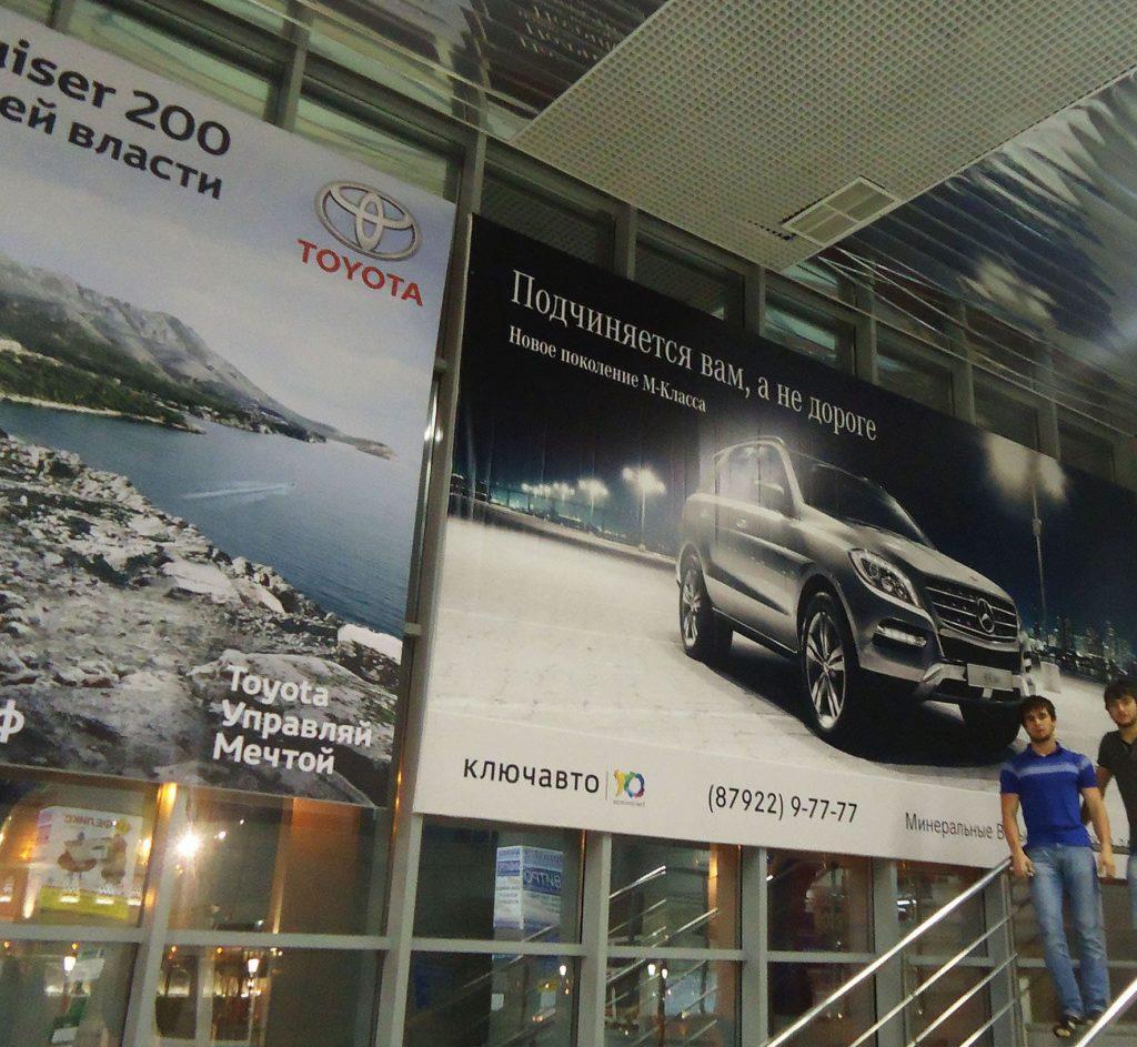 Реклама в аэропорту Магас билборды