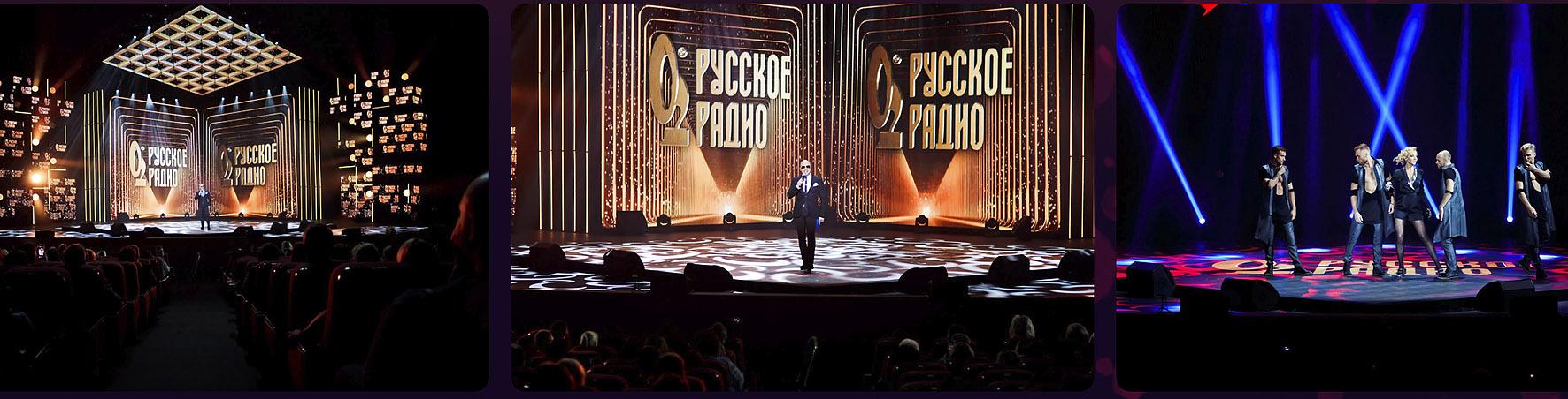 Реклама на Русское радио Дагестан Махачкала