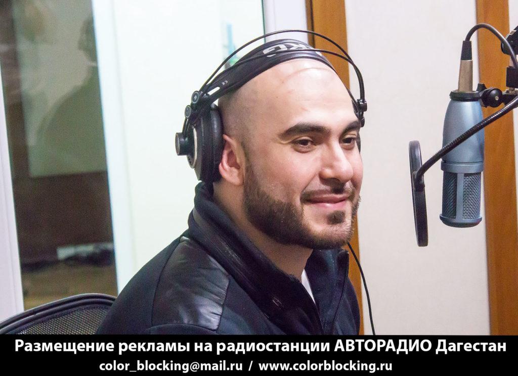 Реклама на АВТОРАДИО Дагестан телефон