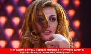 Реклама на радио Nostalgie Дагестан заказать