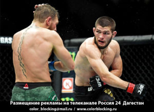 Реклама на телеканале Россия 24 Дагестан вести
