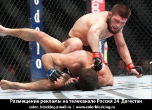 Реклама на телеканале Россия 24 Дагестан Махачкала