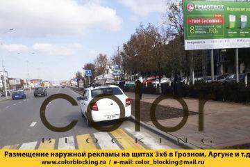 Щиты 3х6 в Грозном реклама