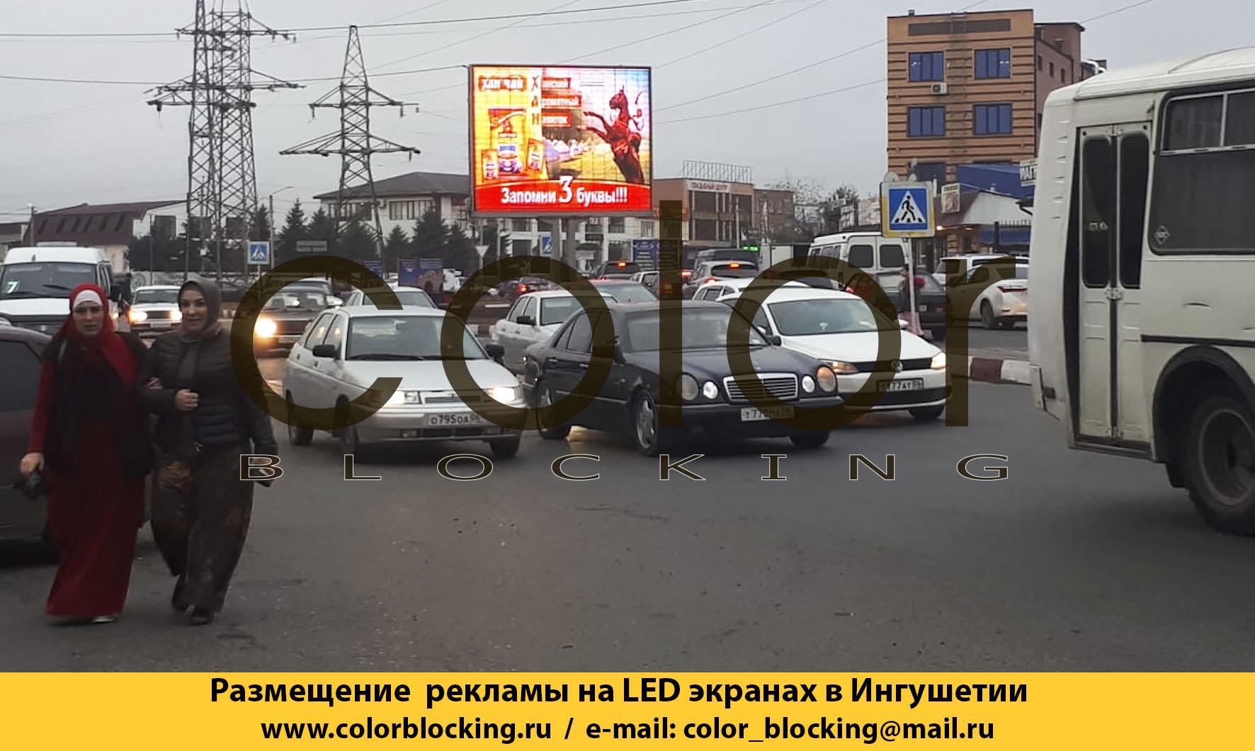 Реклама на билбордах в Грозном Назрань