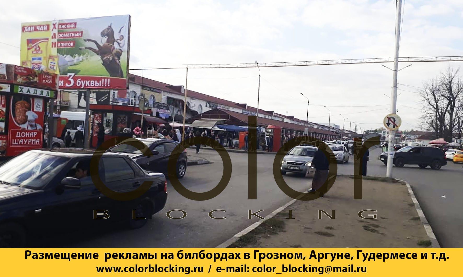 Реклама на билбордах в Грозном рынок