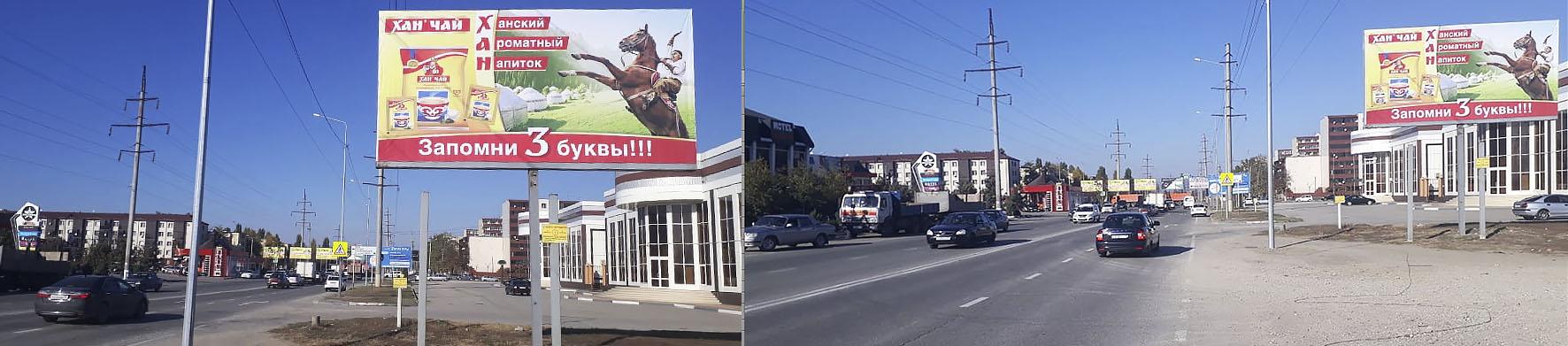 Реклама на билбордах в Грозном Чечня