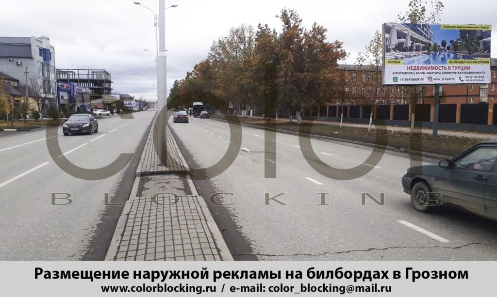 Размещение рекламы в Грозном наружная