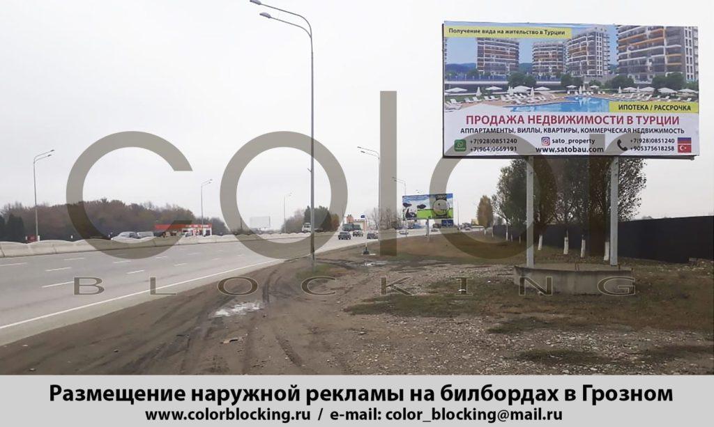 Размещение рекламы в Грозном экраны