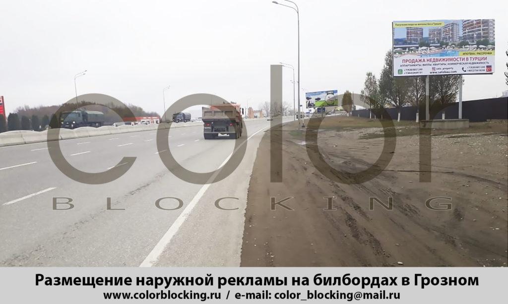 Размещение рекламы в Грозном щиты 3х6