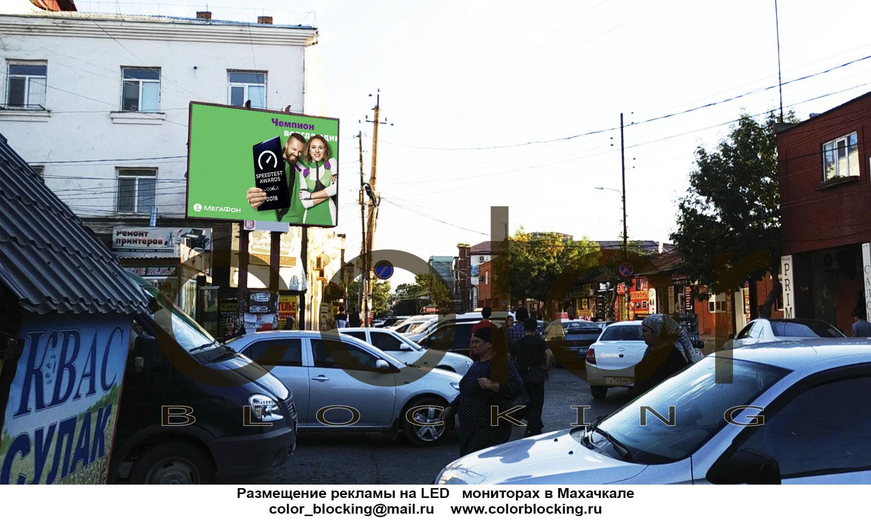 Реклама на светодиодных экранах в Хасавюрте наружная