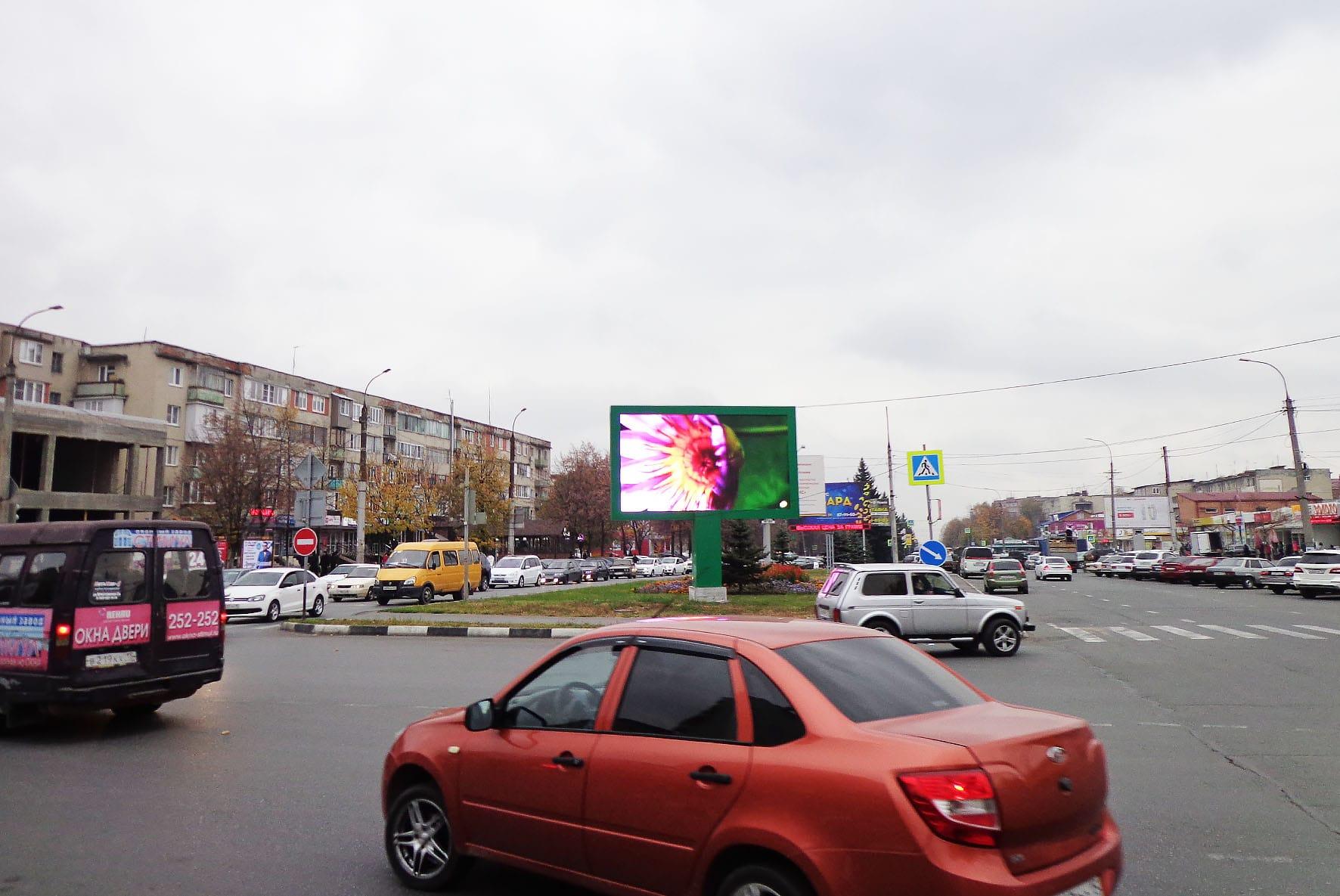 Размещение рекламы на светодиодных экранах в Владикавказе РСО-Алания