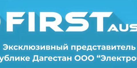 Производство и размещение видеорекламы в Махачкале Дагестан