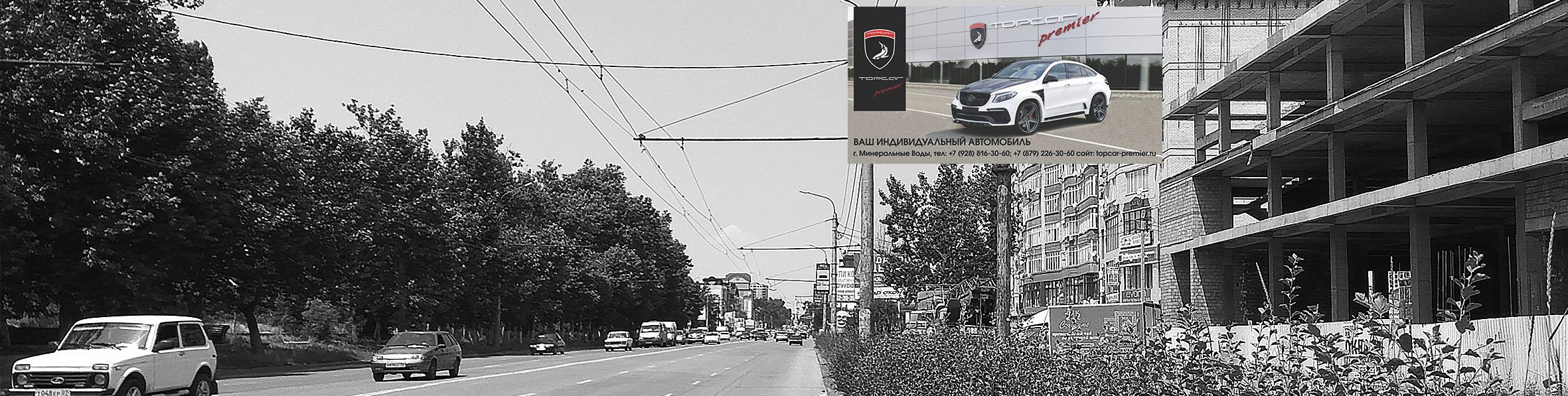 наружная реклама Махачкала