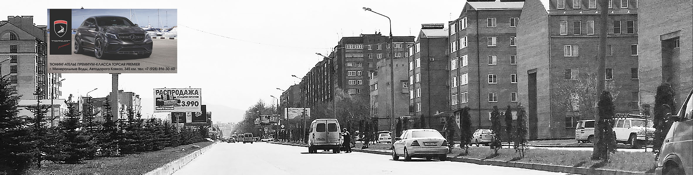 Наружная реклама Кавказ