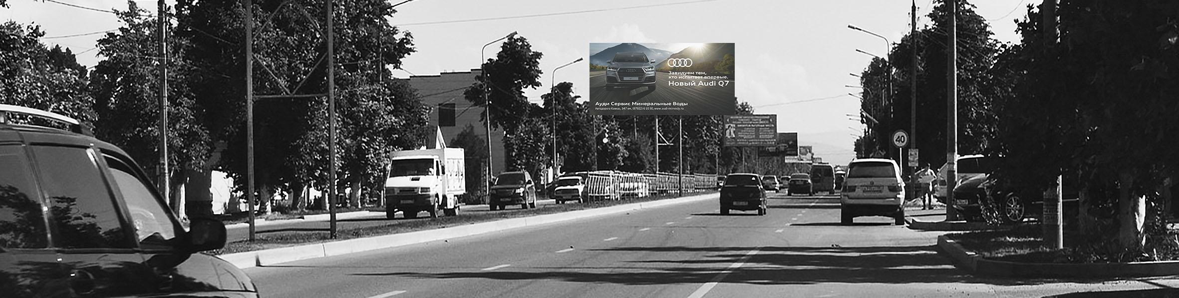 наружная реклама Черкеск