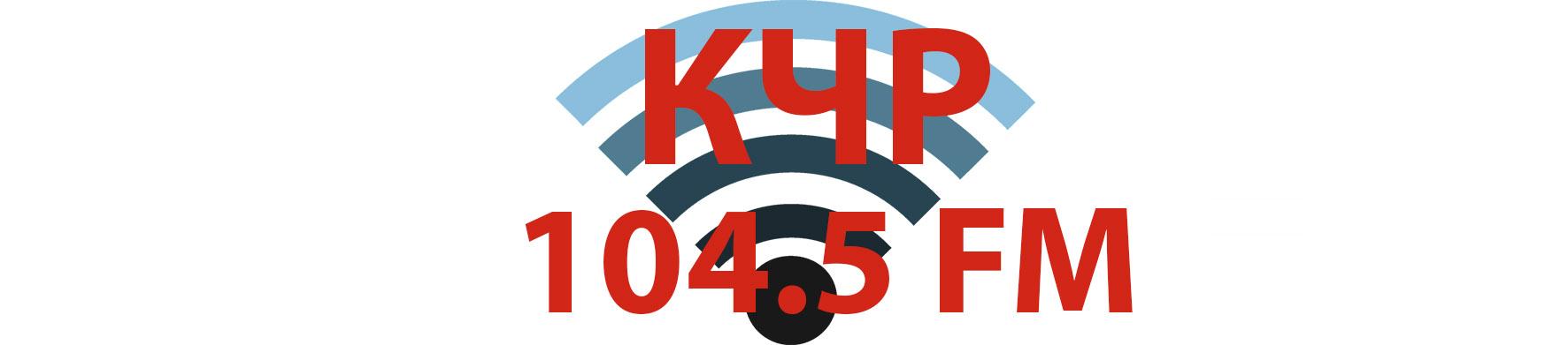 Реклама на радио в Карачаево-Черкессии КЧР FM