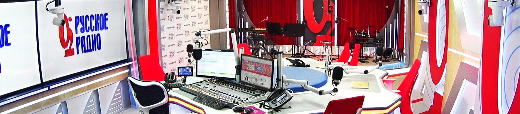 Реклама на Русское Радио в Черкесске КЧР