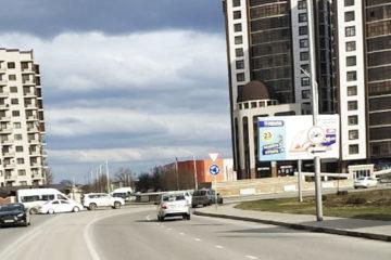 Реклама в Грозном на билбордах собственник