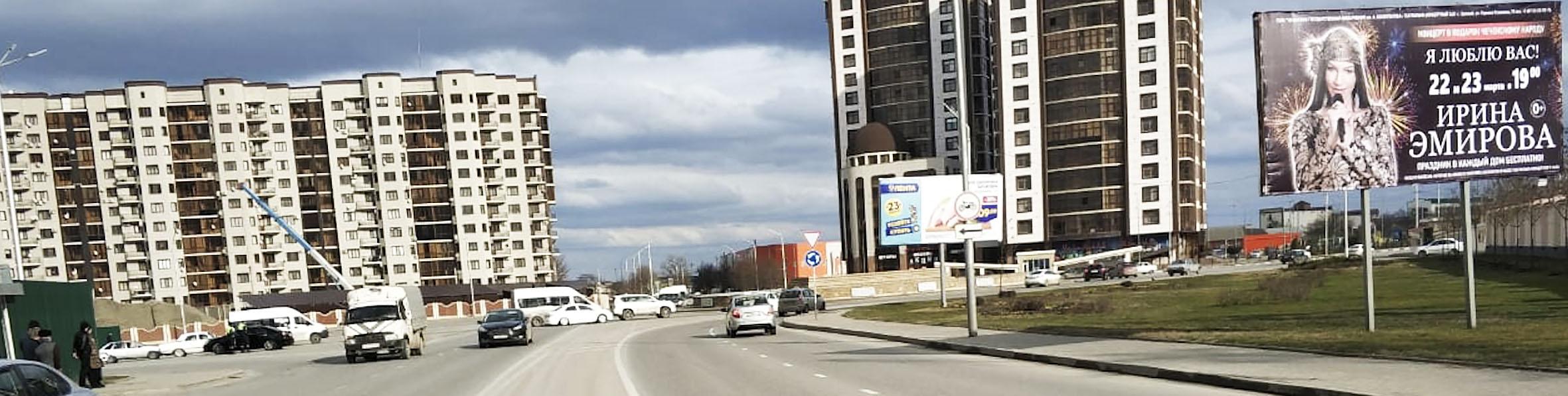 Реклама в Грозном на билбордах аренда