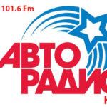 Реклама на радио в Ставропольском крае Авторадио