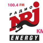 Реклама на радио в Ставропольском крае энержи