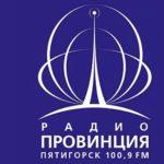 Реклама на радио в Ставропольском крае провинция