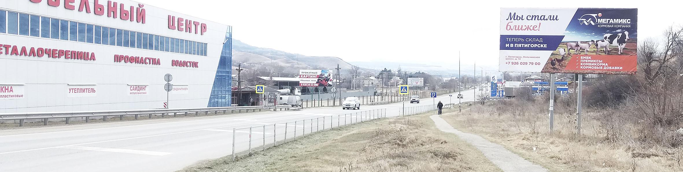 Реклама на билбордах на Кавказе щиты 3х6