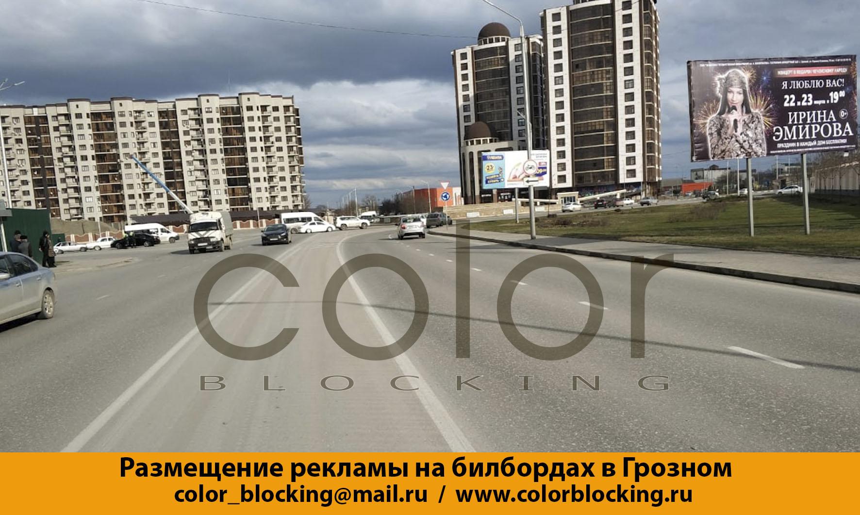 Реклама в Грозном на билбордах Сайханова