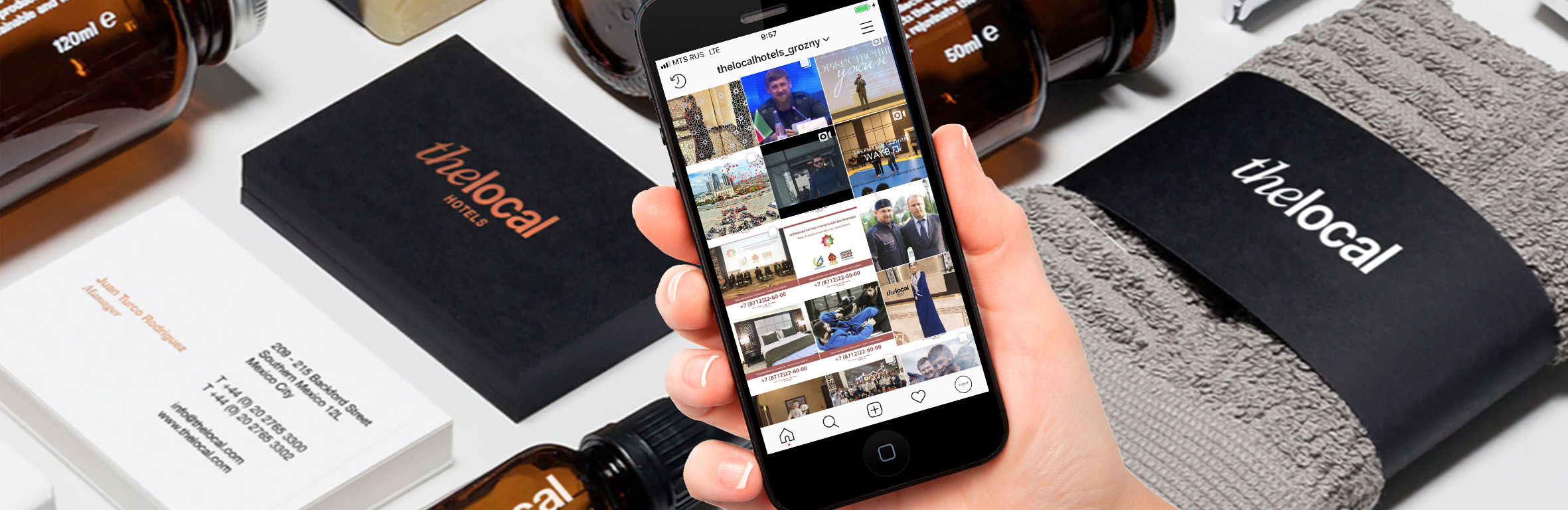 Администрирование Instagram thelocal Grozny Грозный