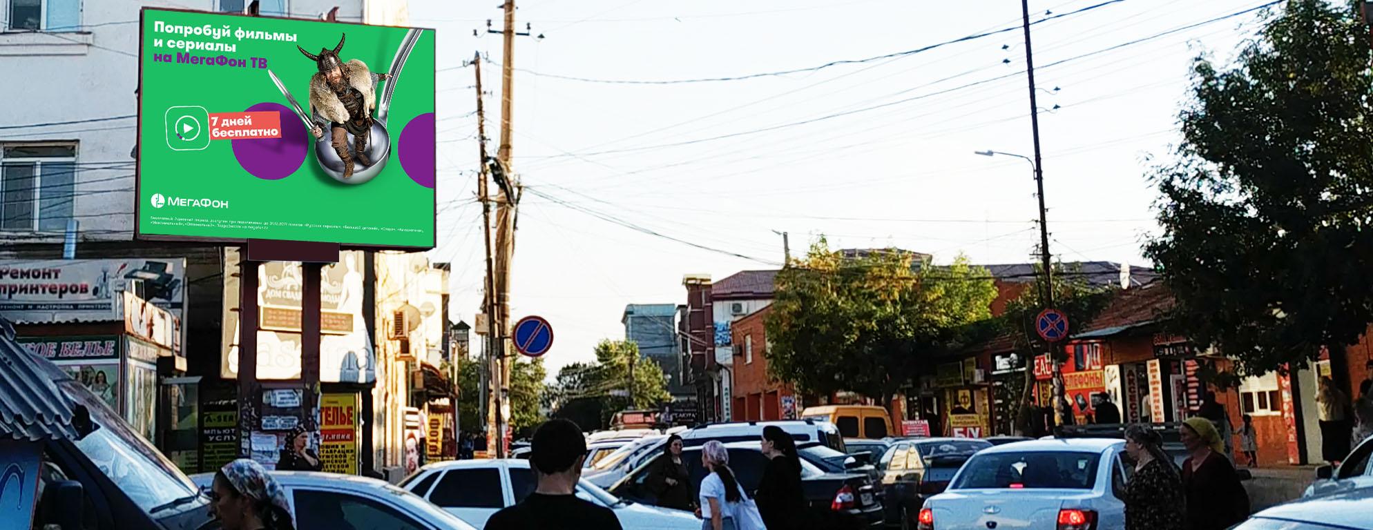 Наружная реклама на LED мониторах в Хасавюрте. Дагестан
