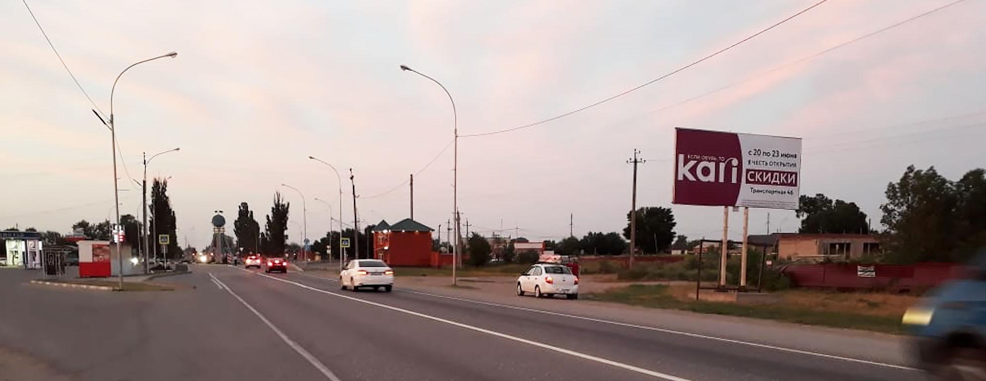 Реклама на билбордах в Гудермесе наружная