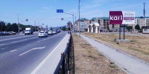 Реклама на билбордах в Гудермесе город