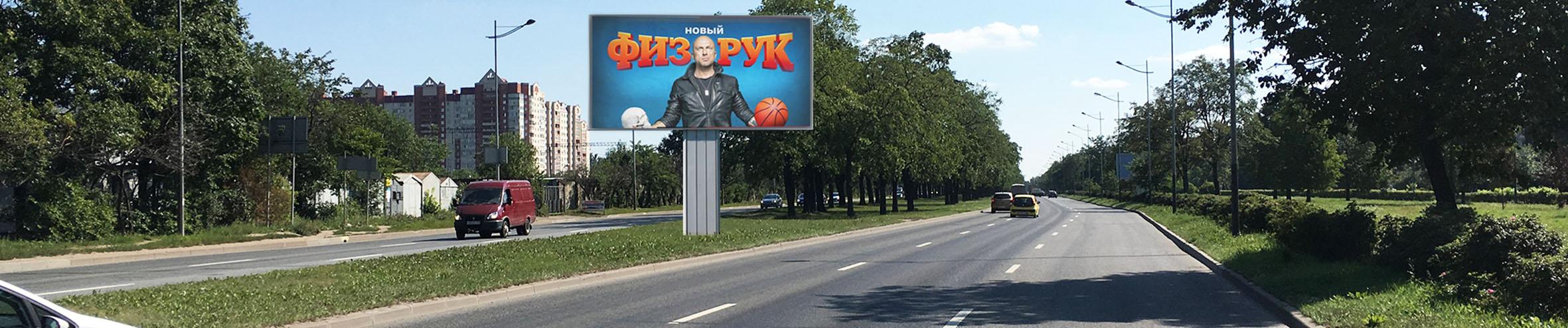 Реклама на LED экранах в Дагестане digital