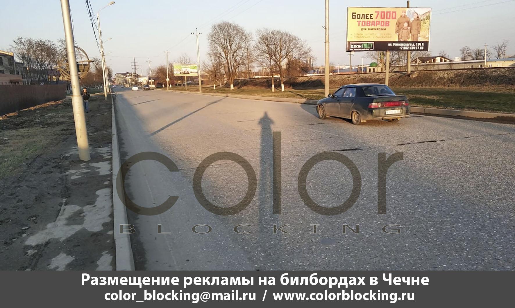 Реклама на билбордах в Грозном БлокПост разместить