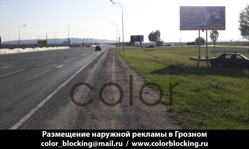 Наружная реклама в Грозном, компании DNS билборды