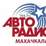 Реклама на радио в Дагестане авторадио