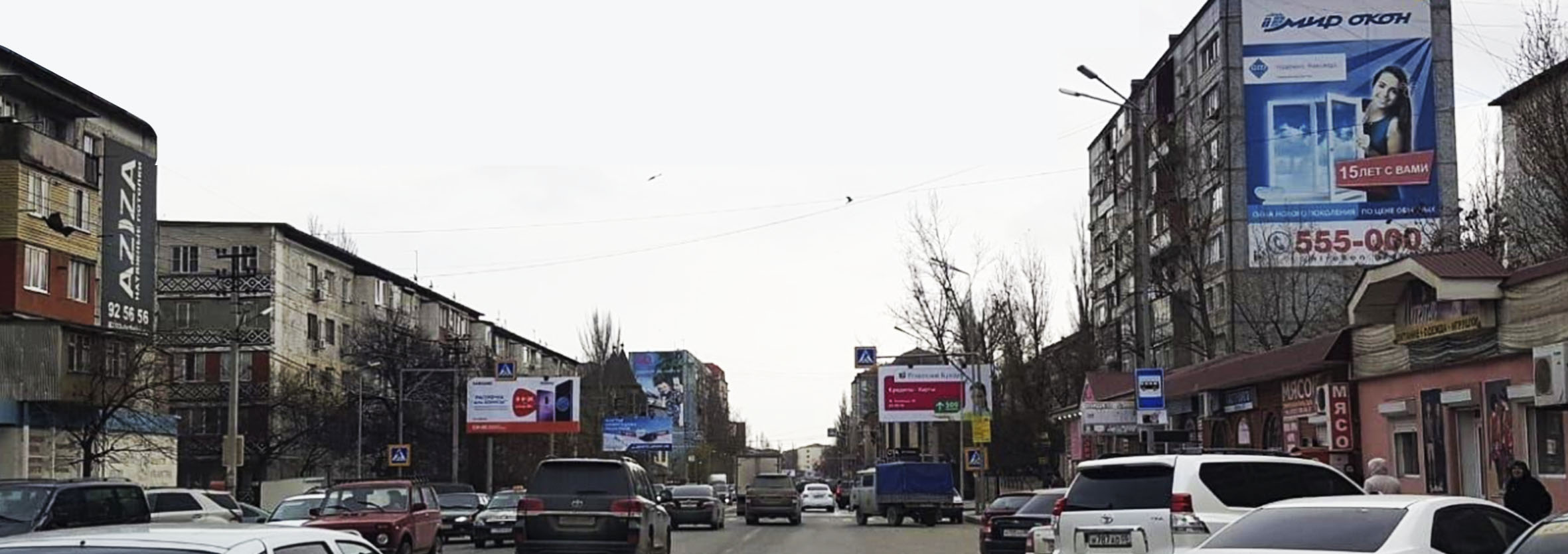 Реклама на брандмауэрах в Махачкале Дагестан