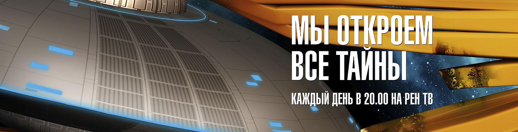 Реклама на РЕН ТВ - Пятигорск КМВ