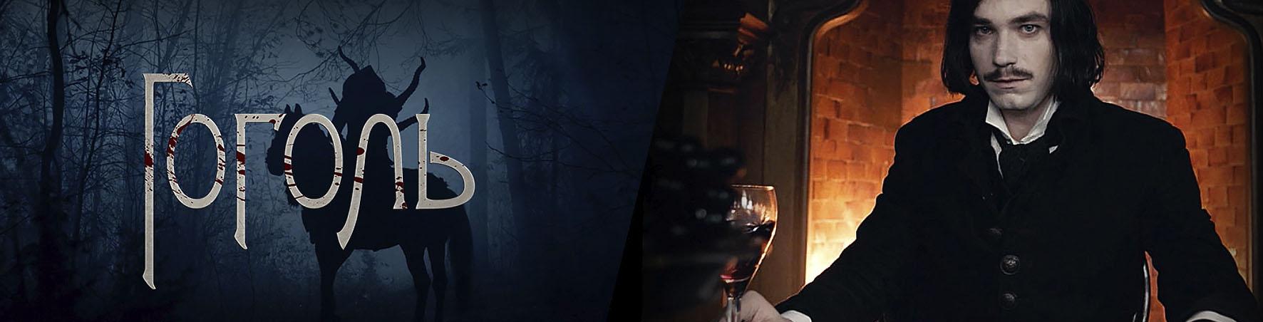Реклама на ТВ-3 КМВ Ставрополье