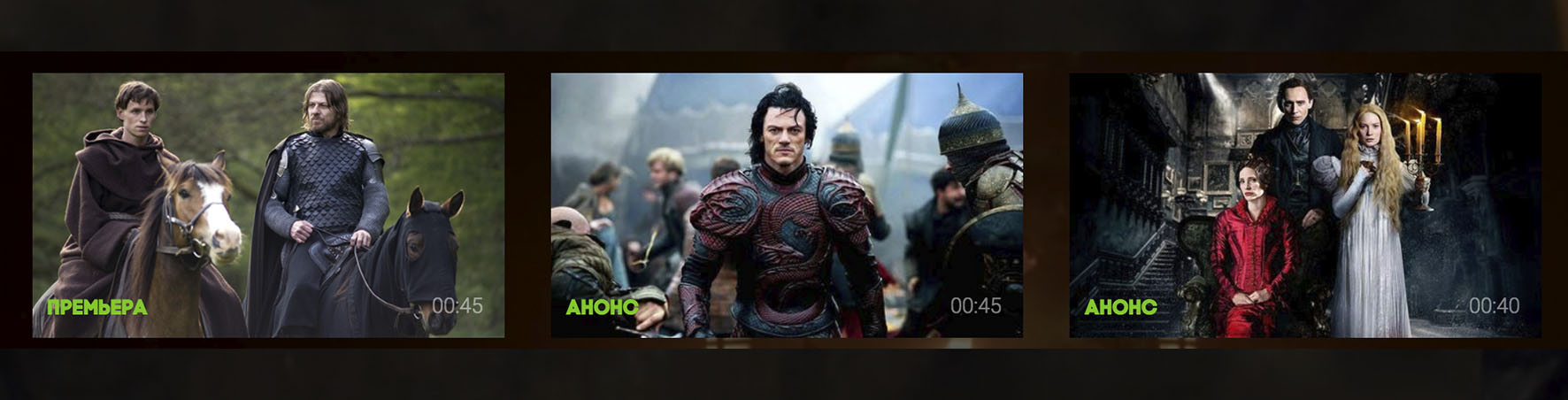 Реклама на ТВ-3 КМВ размещение