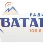 Реклама на радио в Дагестане Ватан