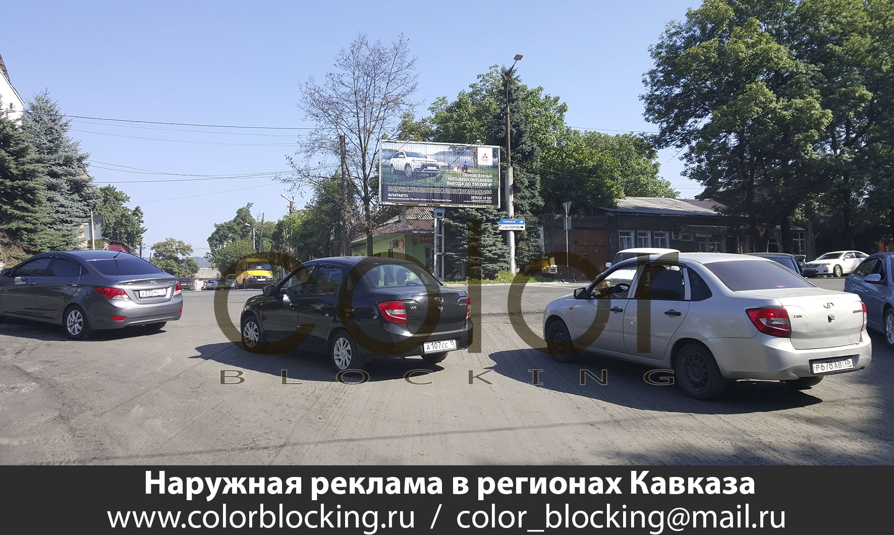 Реклама на билбордах в регионах Кавказа Осетия