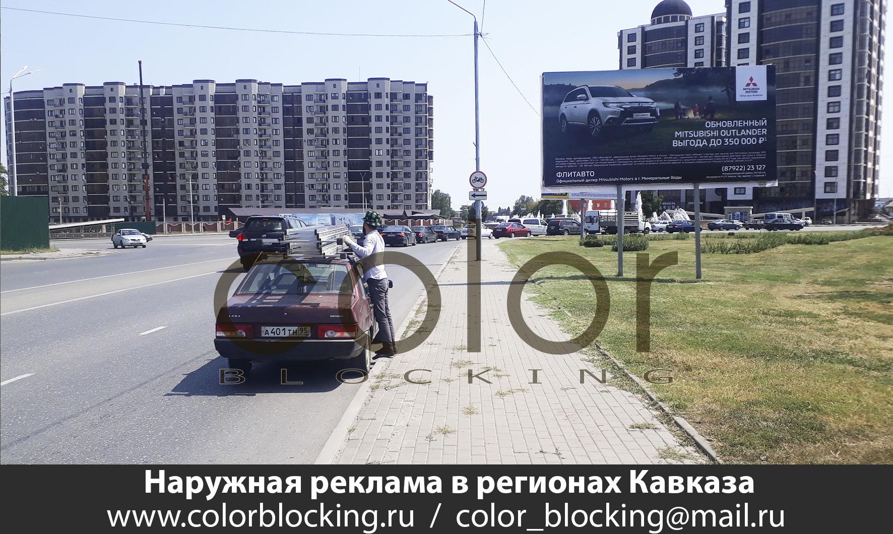 Реклама на билбордах в регионах Кавказа Грозный
