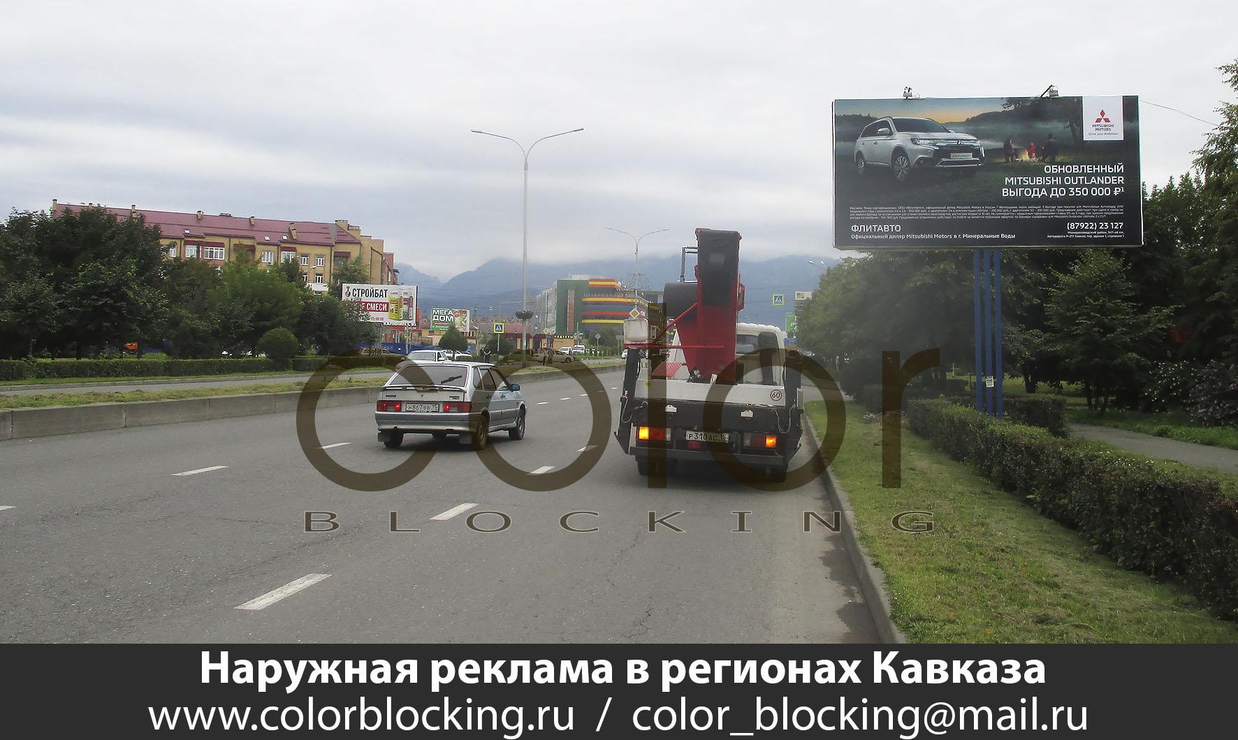 Реклама на билбордах в регионах Кавказа Владикавказ