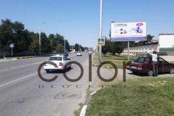 Аренда билбордов в Чечне