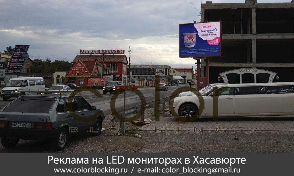 Реклама на мониторах в Хасавюрте 3х4