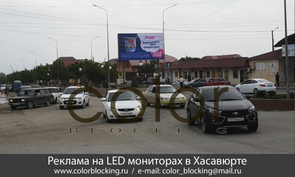 Реклама на мониторах в Хасавюрте 3х6