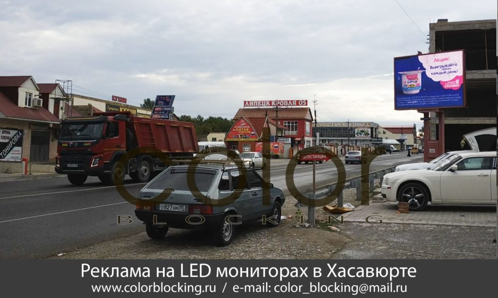 Реклама на мониторах в Хасавюрте трасса